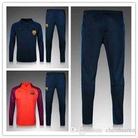 barcelona sportswear - 3A best quality soccer uniform Barcelona football sportswear training suit pants sportswear best quality
