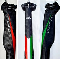 Wholesale new cyclingking full carbon fiber bicycle seat tube rod bike parts k finish mtb seatpost