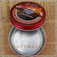 Wholesale Special fiber texture rose oil wax can be arbitrary change modelling Strong style hair idea for g
