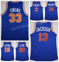 basketball uniform designer - Designer hot jerseys Cheaper Ewing Jersey Starks basketball jersey Jackson Jackson Shirt Uniform Moson Bernard