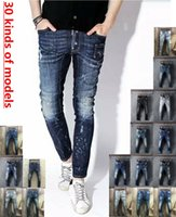 Wholesale Leisure Casual denim pants New Style fashion DSQ Brand Men s Jeans washed Holes Straight dark color D2 jeans