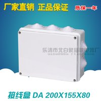Wholesale Hole DA X155X80 General standard of foreign trade of high quality waterproof cable branch junction box and PC
