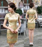 al por mayor amarillo vestidos de dama casuales-AMARILLO Vestido de seda hecho a mano del satén de las mujeres chinas encantadoras del dragón Phoenix Vestido casual de la falda de la ropa de la arena del vestido de la dama de honor de Cheong-sam TAMAÑO S-6XL