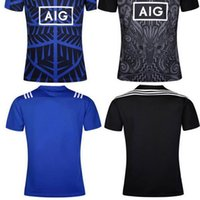 Wholesale rugby jersey sports jerseys maillot rugby maillot de rugby mens super rugby jerseys shirt New Zealand hot sale with LOGO