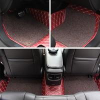 Wholesale Car Floor Mats Car Special Floor Mat Black Beige Wine Red Brown for Lexus ES240 ES330 ES350