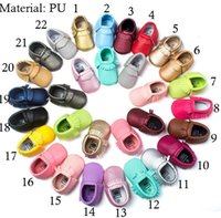 Cheap Unisex shoes Best Spring / Autumn Leather baby shoes