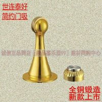 Wholesale Goodlink topsystem genuine European antique copper copper lock door magnetic door wall suction touch HD219 G