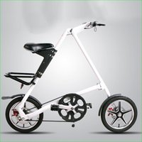 Wholesale STRIDA inch Aluminum Alloy Folding Bike Flexible Inch Spokes none spoke wheels available colors for choice