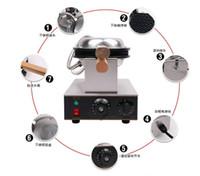 Wholesale free ship no stick electric waffle machine eggette maker v V Non stick egg puff easy operation egg puff waffle maker