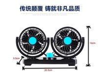 Wholesale Car Electrical Cooler Fan V V ROTATE Double Head Fan car electric fan Car or truck fan car fan