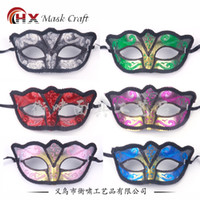 Wholesale Sexy Womens Mens Half Face Masquerade Mask Simple Italy Fancy Dress Venetian Costume Party Masks Factory Direct Nightclub Masked hx