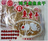 Wholesale Quality really dried fish dry natural fleas Daphnia tropical fish goldfish koi lizard turtles feed g