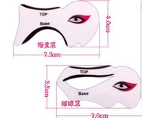 beauty assistance - new paint the cat s eye makeup sootiness makeup dual purpose line card eye shadow assistance card Beauty beauty makeup tools