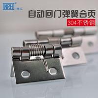 automatic door hinges - nahui spring hinge stainless steel hinge hinge spring small automatic door hinge