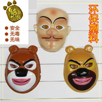 bear head mask - Bear haunt children s cartoon series mask strong Xiong Xiong Erguang head mask mask PVC environmentally friendly materials