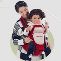 baby green stool - Multifunctional Baby Sling Newborn Cotton Carrier Kids Carriage Children Waist Stool Baby Hug Hold for Four Seasons