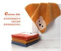 bath set packed - pack of kids hang towel untwisted yarn bib towel cotton S6130WH