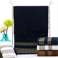 bathroom towels sets - 2016 cm Jacquard Cotton Terry Hand Towels Solid Decorative Elegant Embroidered Face Bathroom Hand Towels Toallas Mano