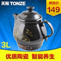 automatic teapot - Bundless w300f fully automatic health chinese extracting teapot
