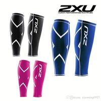Wholesale 2XU leg sets of movement leg guard women s basketball guard crus compression hip