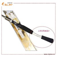 Wholesale Ilure High Quality Casting Fishing Rod Carbon Fuji Guides Fishing Rod Price drop shipping