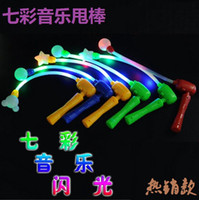 Wholesale free shippStalls selling children s electronic flash stick throw stick colorful fantasy turn emitting musical toys rejection stick