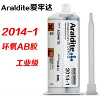 Wholesale supper AB glue Araldite ml Industrial glue Two component epoxy adhesive Multi purpose Long working life Low shrinkage