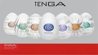 Wholesale Crazy Sex - Crazy Price Limited Top Seller TENGA EGG 001 Masturbators Pocket Pussys Adult Sex Toys Styles Japan Male Egg Onacup