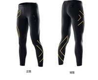 Wholesale Australia XU Compression Fitness Tights Pants Men Women Blue Sport Trousers Superelastic Stretch Jogging Breathable Superelastic Joggers