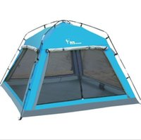 bbq canopy - Flytop person waterproof family party picnic BBQ hiking travel beach fishing canopy awning road trip outdoor camping tent