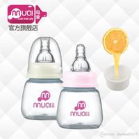 Wholesale Baby Infant kid Portable Feeding Bottle Nursing cup Feeding Milk Bottle ml
