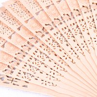 bamboo technologies - the new China technology wind fan crafts carved flowers folding fan