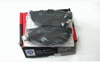 Wholesale Changan CS35 front brake pad ceramic brake pad