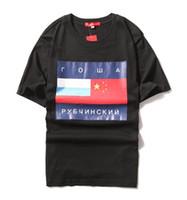 Wholesale TOP quality gosha Rubchinskiy flag skateboards T shirt men women summer fashion t shirt