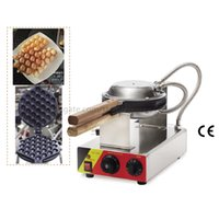 Wholesale Electric Non stick Eggettes Bubble Waffle Maker Egg waffle maker Puff Bubble Waffle Egg waffle Maker Rotated Degree V V