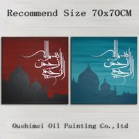 art paper supplier - Gold Supplier High Quality Arab Calligraphy Oil Painting For Hotel Decoration Islamic Calligraphy Oil Paints Wall Art