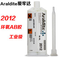Wholesale Araldite AB Glue Two component epoxy adhesive Multi purpose Long working life Low shrinkage Good resistance to dynamic loading