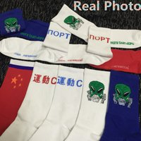 alien races - 35 pairs Gosha Rubchinskiy socks flag MEN MALE Russian ET alien boyfriend work daily week brand LOOKBOOK summer s1177