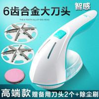 Wholesale 2016 Remove The For Intellectual Sense Of Hair Cutting Household Kicker Wool Ball Remover Absorber Back Shaving Machine Chargin