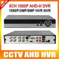 al por mayor hdmi grabadora de pc-H.264 1080p Full HD 8CH AHD DVR grabadora de vídeo con soporte de salida de HDMI 1 * 4 TB HDD DVR híbrida NVR 1080p / 960H palyback 8ch cms / p2p / vista móvil