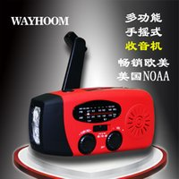 solar radio flashlight - JOSSOGET WH Hand Crank Generator Radio Solar Radio AM FM LED Flashlight Support Phone Charger Emergency Lighting