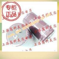 ac through capacitor - Motherboard aluminium electrolytic capacitors uf v x55mm into new mm
