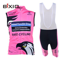 animal slogans - 2016 Womens Sport Jerseys Sleevless Pink Animal Protection Slogan Cycling Jersey Sets China Wholsale New Arrival BX0309R067