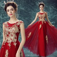 big brands flooring - Luxury Royal Wedding Dresses Brand New Red Backless Improved French Chiffon Tulle Lace Embroidery Wedding Gown Big Promotion MYF
