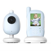 baby systems - 2 inch baby monitor doppler IR Nightvision Lullabies Temperature Monitor Feeding Alarm intercom VOX System nanny baby monitors