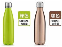 Wholesale Swell Vacuum Cup Stainless Steel Flask Cup Travel Sport Cups Sports Outdoor Thermos Cup Vacuum Flask Water Mug Coke Bottle ML