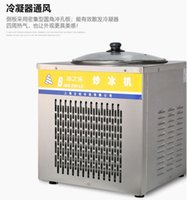 Wholesale Hard Ice cream machine one pan roller machine Ice Cream Roller rolling Rolled Flat fried ice cream machine double
