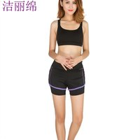 Wholesale summer yoga clothes suit running speed two female gym shorts shockproof breathable ledies vest losing weight for girls