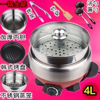 Wholesale Cooker steamer electric skillet l thickening electric heating pot split grill pan