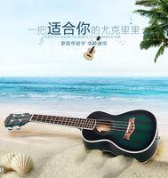 Wholesale High cost Hand Mahogany Ukulele inch beginner guitar ukulele ukulele small new explosion models